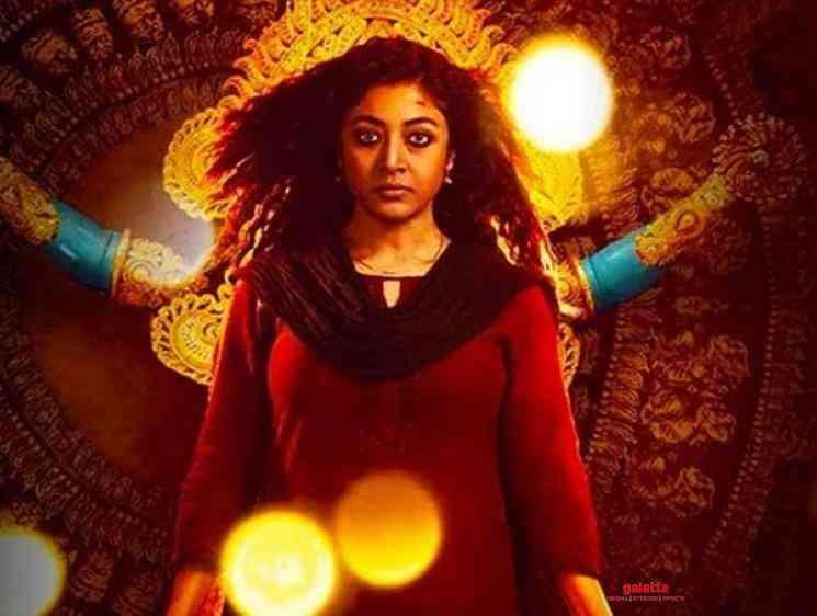 Kaali Bangla Webseries