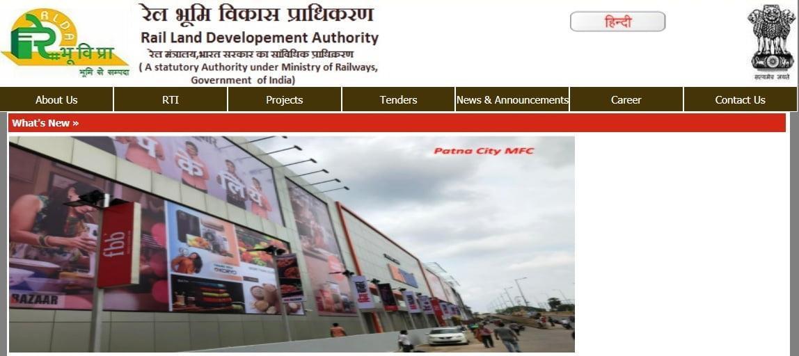 Rail Land Development Authority